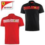 フェラーリ FERRARI ferrari ストライプ ポロシャツ 半袖 メンズ F1 グッズ - 12,960 円