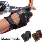 モトーリモーダ/Motorimoda オリジナル グローブ DRIVING GLOVE T4 (ドライビング グローブ T4)ブラウン バイク ライディング グローブ