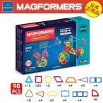 マグフォーマー クリエイティブセット (MAGFORMERS MF703004) 90ピース (知育玩具 クリスマス 子供 ベビー 男の子 女の子 小学生)(送料無料/あすつく対応)