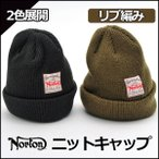 ノートン Norton リブ編み ニットキャップ Norton 173N8702