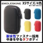 モレスキン ジャーニーハードポーチXS (Moleskine Journey hard pouch XS)(まとめ買いで送料無料)