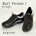 ネグローニ(NEGRONI)×ホリデーオート ドライビングシューズ 竹岡 圭モデル Keis Version I レディース(靴 くつ メンズファッション)(送料無料)