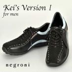 ネグローニ(NEGRONI)×ホリデーオート ドライビングシューズ 竹岡 圭モデル Keis Version I メンズ(メンズファッション冬のファッション)(送料無料)