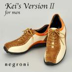 ネグローニ(NEGRONI)×ホリデーオート ドライビングシューズ 竹岡 圭モデル Keis Version II メンズ(靴 くつ メンズファッション)(送料無料)