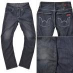 56design×EDWIN 056 Rider Jeans WILD FIRE/ライダージーンズ ワイルドファイア(送料無料)