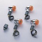 ワイズギア/ヤマハ純正 SR400 (3GW/3HT)用 スモールウインカーセット Q5KYSK008X01
