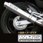 WR'S(ダブルアールズ) リアエキゾースト スリップオンマフラー ホーネット250(00-) ステンレスサイレンサー 0-40-BF1203JM