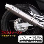 WRS ダブルアールズ  0-40-LT2403JM スーパーバイクフルエキゾースト ステン チタン XJR400R 01-