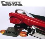COERCE(コワース) フェンダーレスキット ホーネット250 0-42-CFLF1202