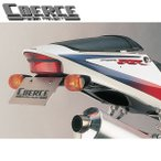 COERCE(コワース) フェンダーレスキット CBR929RR(00-01) 0-42-CFLF1902