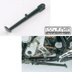 WR'S(ダブルアールズ) バックステップ用サイドスタンド XJR1300/1200 ブラックアルマイト 0-45-012101