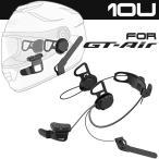 SENA(セナ) 10U Shoei GT-Air 専用シングルパック バイク用 Bluetoothインカム 0410001L/10U-SH-01