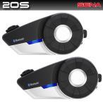 SENA(セナ) 20S バイク用ステレオヘッドセット・インターコム ブーム型/デュアルパック(2台セット) 041001F SMH20S 日本国内正規代理店品