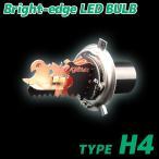 キジマ LEDヘッドライトバルブ TYPE H4 Bright-Edge ブライトエッジ 217-6143(1灯)