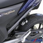 キジマ NC750S/NC750X/NC700S/NC700X ヘルメットロック ブラック 303-1569