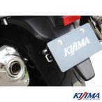 キジマ ナンバーサイドシングル 左側 ヘルメットロック ブラック 303-1572
