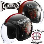 RIDEZ KNUCKLE HEAD シールド付き ジェットヘルメット PLAY BONEZ 2(ブラック/レッド) ライズ ナックルヘッド RJ605
