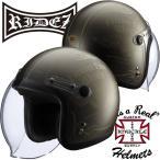 RIDEZ KNUCKLE HEAD シールド付き ジェットヘルメット FLYWHEEL(ブラウン/アイボリー) ライズ ナックルヘッド RJ605