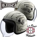 RIDEZ KNUCKLE HEAD シールド付き ジェットヘルメット FLYWHEEL(アイボリー/ブラック) ライズ ナックルヘッド RJ605