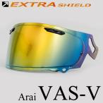 アライ VAS-V MV シールド スモーク/ゴールド EXTRAシールド 4547544044825