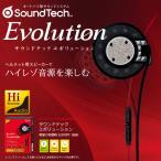 WINS SOUND TECH Evolution(サウンドテック エボリューション) ハイレゾ音源対応 ヘルメットスピーカーセット