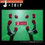 J-TRIP スタンド用アタッチメント V受け JT-107A