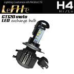 LeFH-e(リーフィー) GT120 moto LEDヘッドライトバルブ H4 Hi/Lo 200077