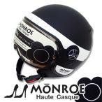 シレックス BARKIN MONROE(バーキン モンロー) レディースサイズ ジェットヘルメット マットブラック 681644