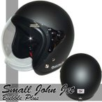 Small John Jet Bubble Plus スモールジェットヘルメット マットブラック 専用バブルシールド標準装備 スモールジョンジェット SJ-908