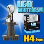 KOITO LEDホワイトビーム H4タイプ対応 LEDヘッドライトバルブ(キット:2個入) P214KWT