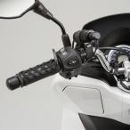 デイトナ ホットグリップ バイク用 グリップヒーター 巻きタイプEASY(全長95mm) 91592