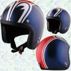 アルファレイズ 72JAM JET HELMET SP-01 SP TADAO JET 「SP忠男 ジェットヘルメット」 ネイビー/レッド 目玉ヘルメット