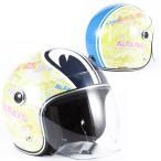アルファレイズ 72JAM JET HELMET SPK-01 SP TADAO JET 「SP忠男 ジェットヘルメット キッズ」 イエロー/ブラック 目玉ヘルメット