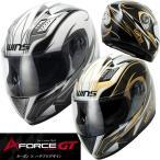 WINS A-FORCE GT 超軽量カーボン フルフェイスヘルメット カーボン×ハチプロデザイン グラフィックモデル ウインズ Aフォース