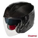 WINS A-FORCE RS JET カーボン ジェットヘルメット インナーバイザー装備 ご予約