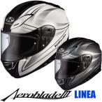 OGK Aeroblade-3 LINEA (エアロブレード3 リネア) フルフェイスヘルメット