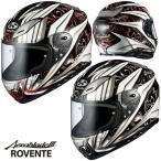 OGK Aeroblade-3 ROVENTE (エアロブレード3 ロヴェンテ) フルフェイスヘルメット