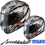 OGK Aeroblade-3 STELLATO (エアロブレード3 ステラート) フルフェイスヘルメット