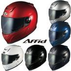OGK AFFID(アフィード) システムヘルメット サンシェード標準装備&チン・オープンシステム搭載
