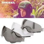 AGV×DIESEL HI-JACK(ハイジャック) ジェットヘルメット用シールド