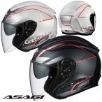 OGK ASAGI BEAM (アサギ ビーム) ジェットヘルメット インナーサンシェード装備 オープンフェイス