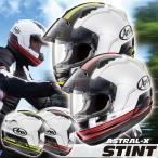 アライ ASTRAL-X STINT(アストラルX スティント) フルフェイスヘルメット VAS-V プロシェードシステム標準搭載