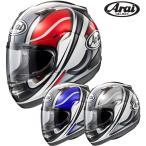 アライ ASTRO IQ ZERO (アストロ・IQ ゼロ) フルフェイスヘルメット