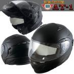 スピードピット AT-1 システムヘルメット インナーバイザー装備