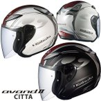 OGK AVAND2 CITTA(チッタ) スポーティー・ジェットヘルメット