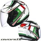 OGK AVAND2 FLAG (フラッグ) スポーティー・ジェットヘルメット