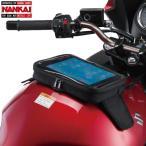ナンカイ 7インチタブレット タンクバッグ BA-040