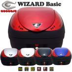 クーケース V36 WIZARD Basic (ウィザード ベーシック) テールボックス(トップケース) 36L ペイントモデル