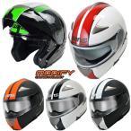 WINS Modify モディファイ システムヘルメット インナーバイザー標準装備 GTストライプ