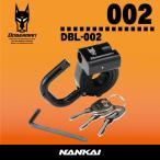 ドーベルマン ヘルメットロック DBL-002